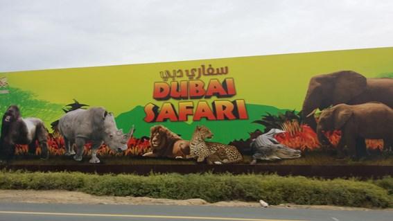dubai safari zoo park