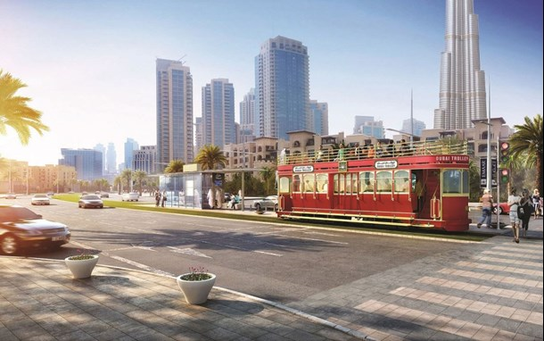 The Dubai Trolley