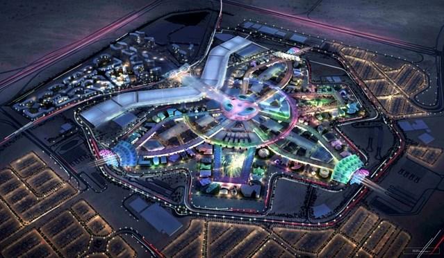 Площадка Expo 2020