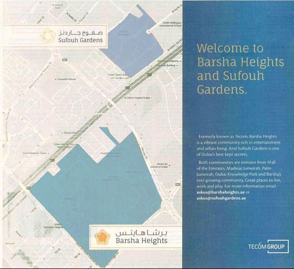 Barsha Heights и Sufouh Gardens
